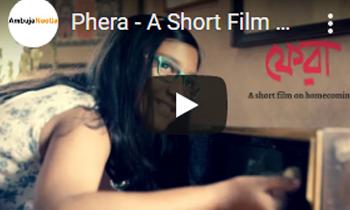 Phera (Homecoming) - A Short Film